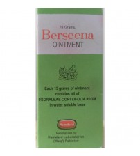 Barseena (Qars) Ointment