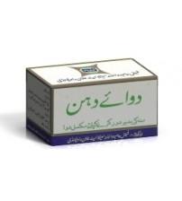 Dawa-e-Dahan