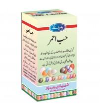Habb-e-Ahmar