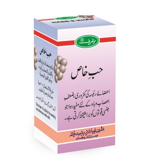 Habb-e-Khas