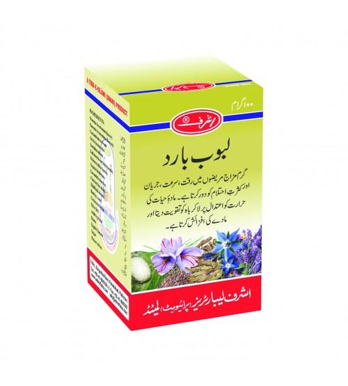 Laboob-e-Barid