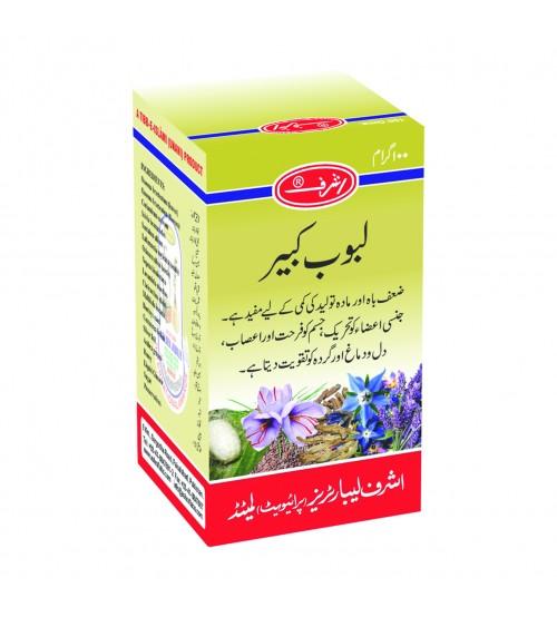 Laboob-e-Kabeer