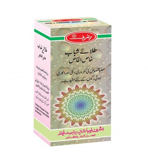 Tila-e-Shabab Khas-ul-Khas