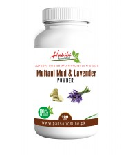 Multani Mud & Lavender Powder