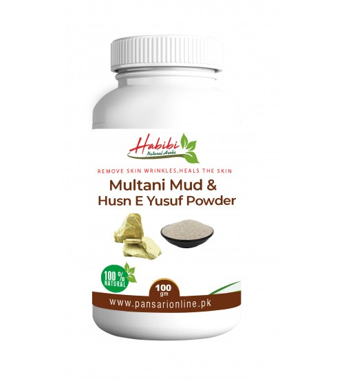 Multani Mud & Husn E Yusuf Powder