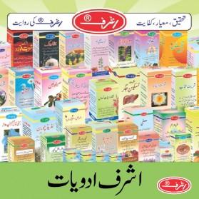 Ashraf Labortries
