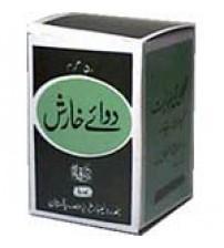 Dawa-e-Kharish