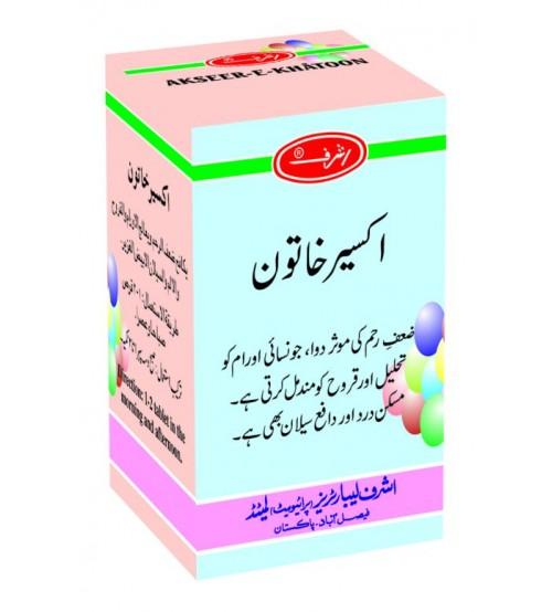 Akseer-e-Khatoon