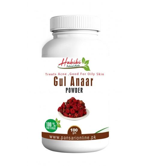 Gul Anaar Powder