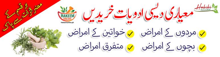 Muzar Asrat Hakeem Online